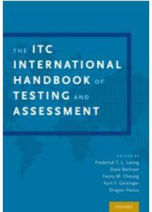 ITC book2